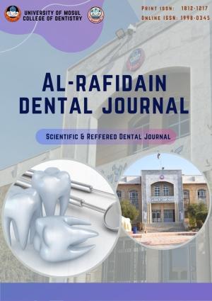 Al-Rafidain Dental Journal